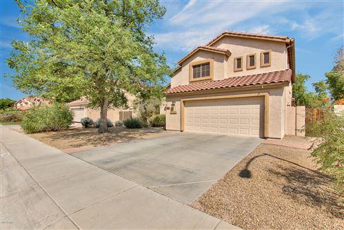 Photo of 7466 W MONONA Drive, Glendale, AZ 85308 (MLS # 6133784)