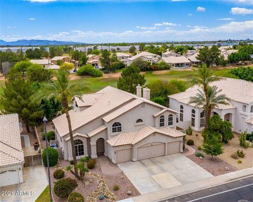 Photo of 886 N El Dorado Drive, Gilbert, AZ 85233 (MLS # 6228785)