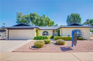 Photo of 665 S Rochester --, Mesa, AZ 85206 (MLS # 5989786)