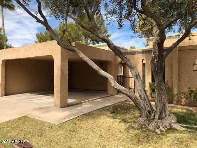 1160 E COCHISE Drive, Phoenix, AZ 85020 - MLS#: 6270786