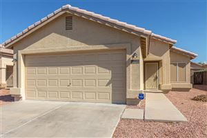 Photo of 12650 W PARADISE Drive, El Mirage, AZ 85335 (MLS # 5971788)
