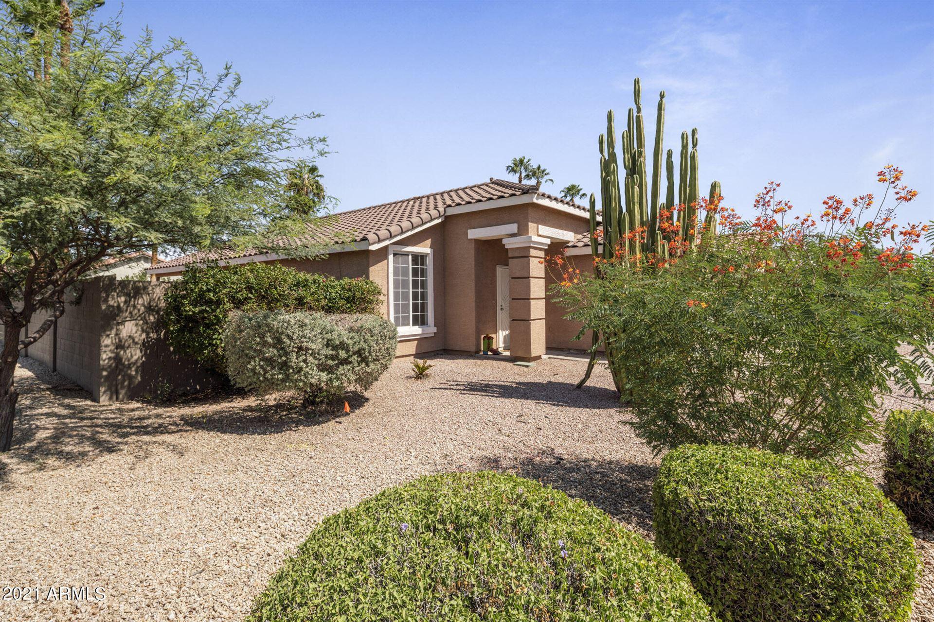 2254 E BROWNING Place, Chandler, AZ 85286 - MLS#: 6297789