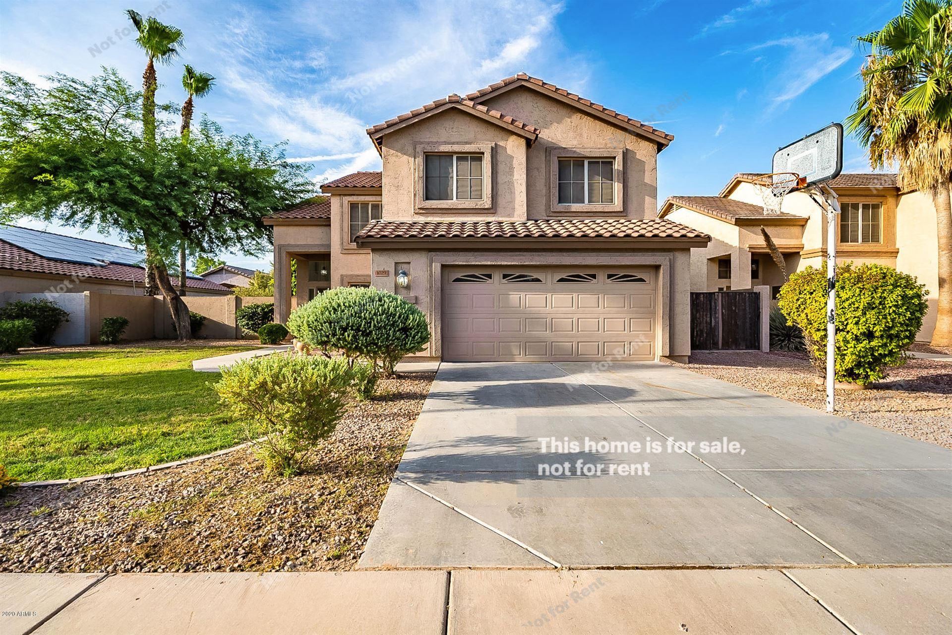 1029 W CHILTON Avenue, Gilbert, AZ 85233 - MLS#: 6107791