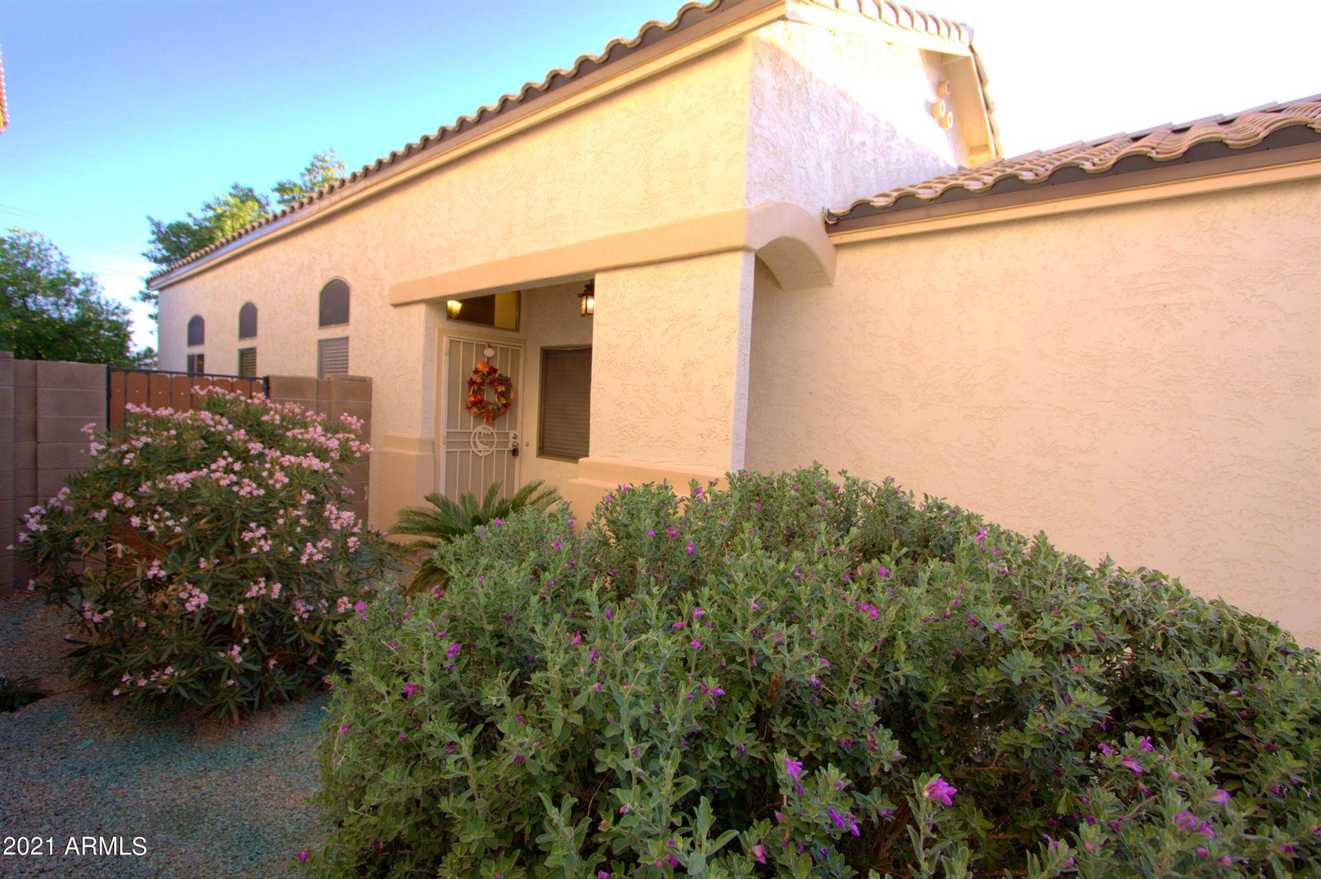 Photo of 3573 W CHAMA Road W, Glendale, AZ 85310 (MLS # 6233791)