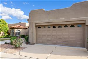 Photo of 4205 E ALTADENA Avenue, Phoenix, AZ 85028 (MLS # 5993793)