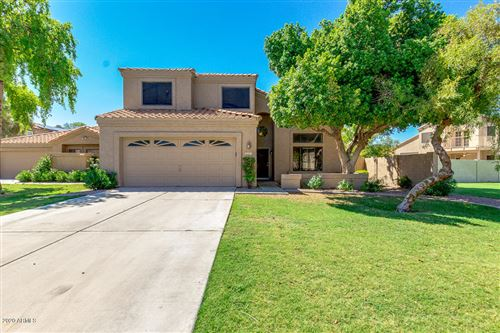 Photo of 329 E HEARNE Way, Gilbert, AZ 85234 (MLS # 6113793)