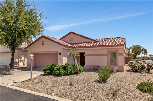 Photo of 15824 W REMINGTON Drive, Surprise, AZ 85374 (MLS # 6218795)