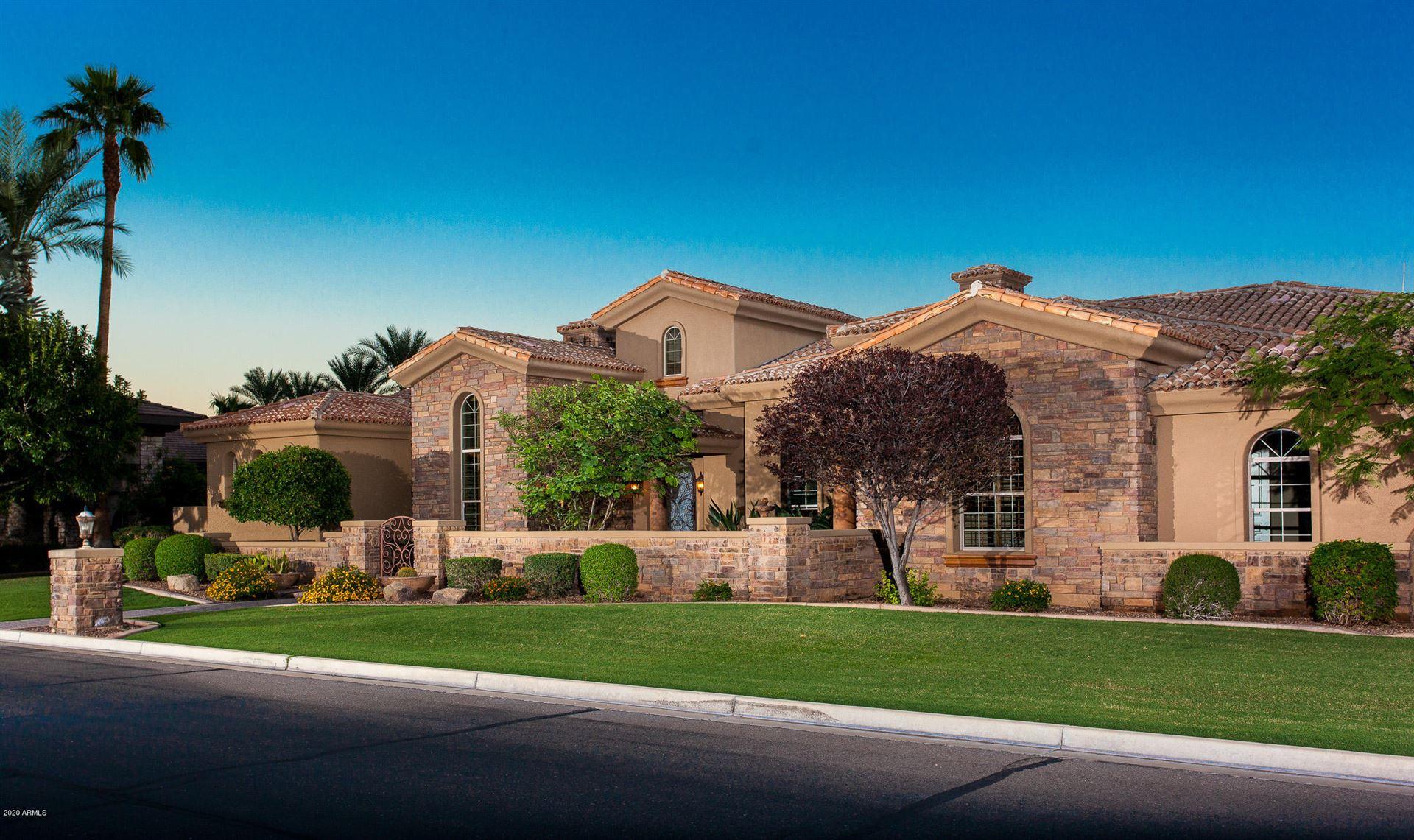 2437 S Hummingbird Place, Chandler, AZ 85286 - MLS#: 6137796