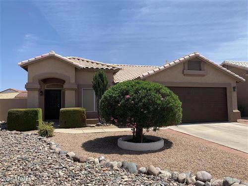 Photo of 871 N BOGLE Court, Chandler, AZ 85225 (MLS # 6221797)
