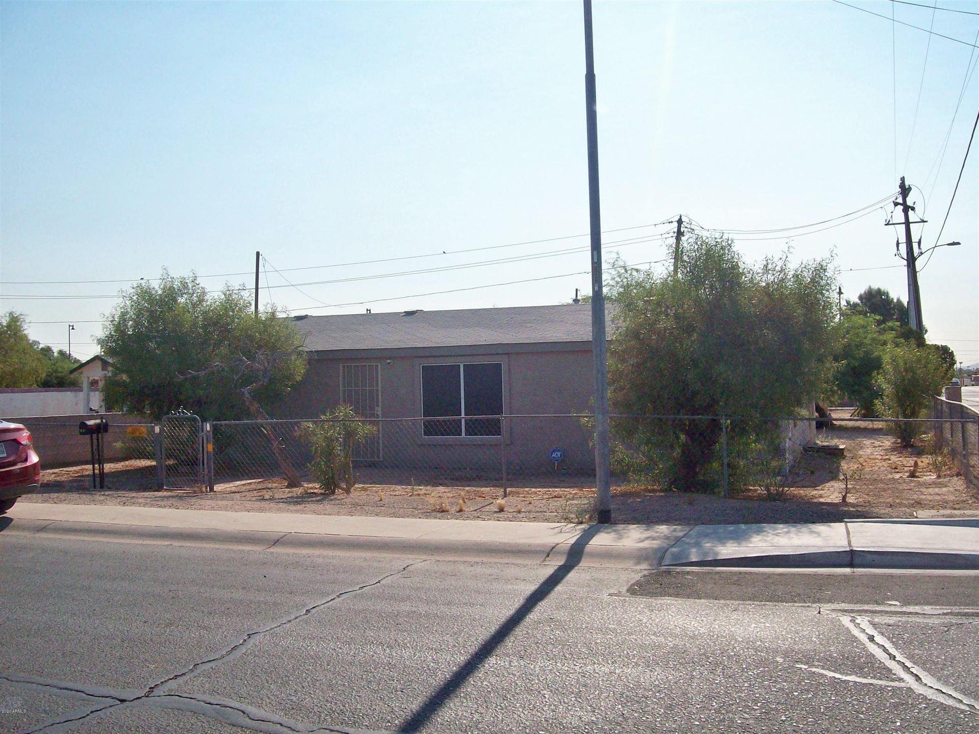 12318 W VENTURA Street, El Mirage, AZ 85335 - #: 6093797