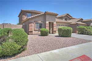 Photo of 11656 W HACKBARTH Drive, Youngtown, AZ 85363 (MLS # 5957798)