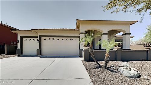 Photo of 15821 W MESCAL Street, Surprise, AZ 85379 (MLS # 6251798)