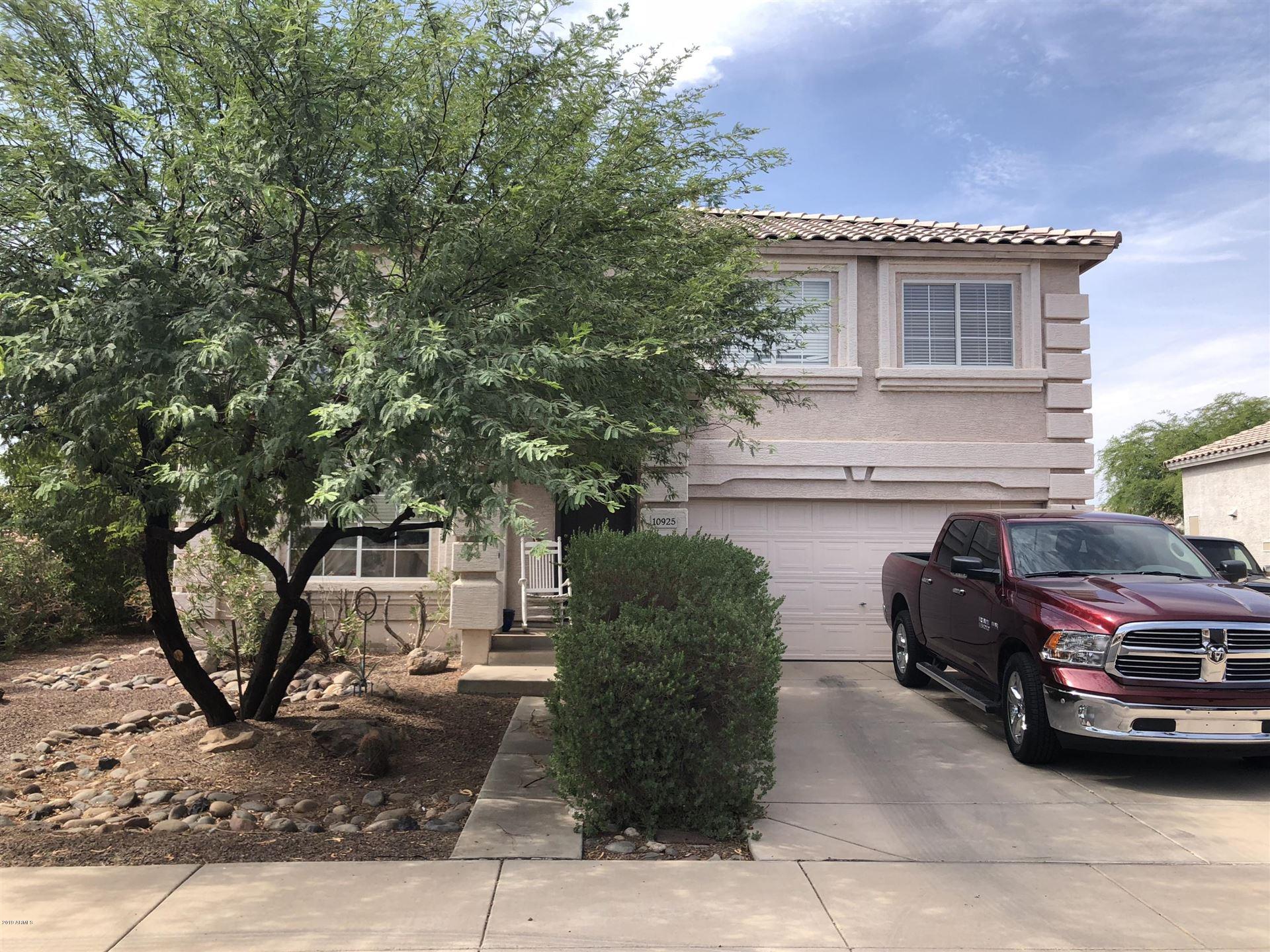 Photo of 10925 W KALER Drive, Glendale, AZ 85307 (MLS # 6307798)
