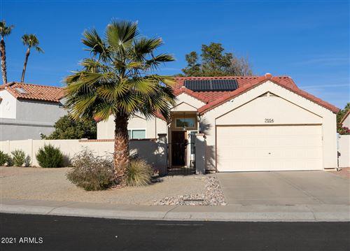 Photo of 7554 W KIMBERLY Way, Glendale, AZ 85308 (MLS # 6179800)