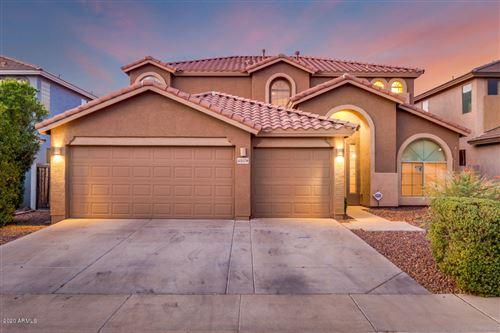 Photo of 43578 W CYDNEE Drive, Maricopa, AZ 85138 (MLS # 6133802)