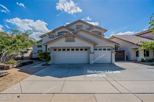 Photo of 5351 W KERRY Lane, Glendale, AZ 85308 (MLS # 6309804)