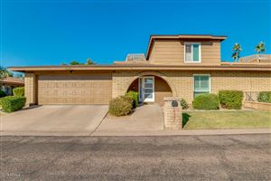 Photo of 1022 E WAGON WHEEL Drive, Phoenix, AZ 85020 (MLS # 6005805)