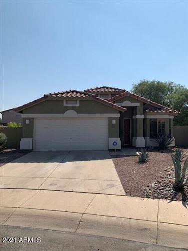 Photo of 16885 W STATLER Street, Surprise, AZ 85388 (MLS # 6294806)