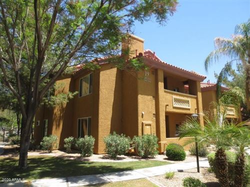 Photo of 2929 W Yorkshire Drive, Phoenix, AZ 85027 (MLS # 6141807)