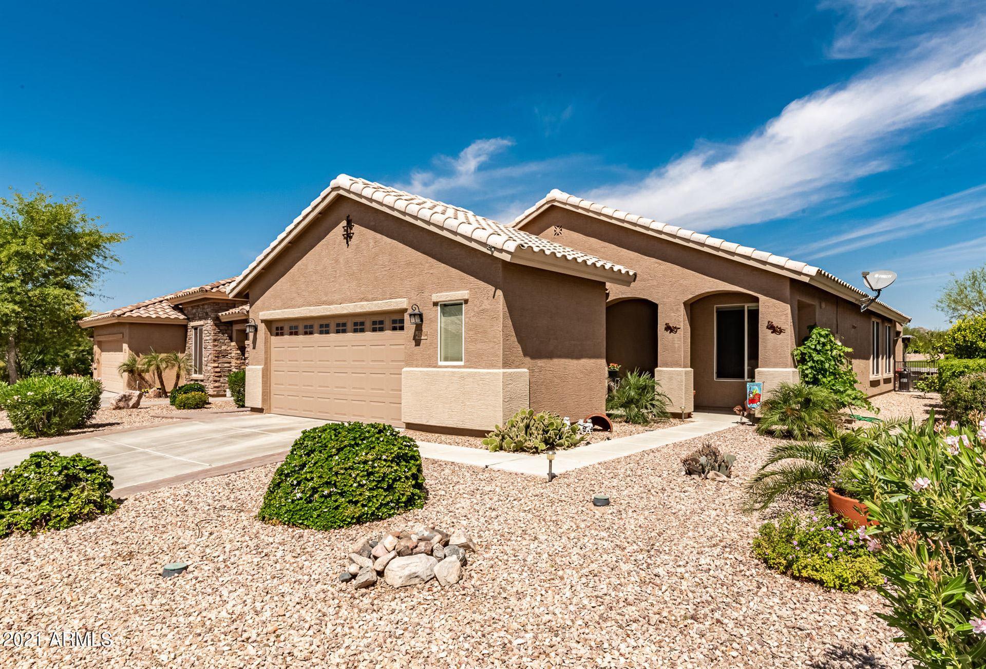 Photo of 22546 W ANTELOPE Trail, Buckeye, AZ 85326 (MLS # 6231808)