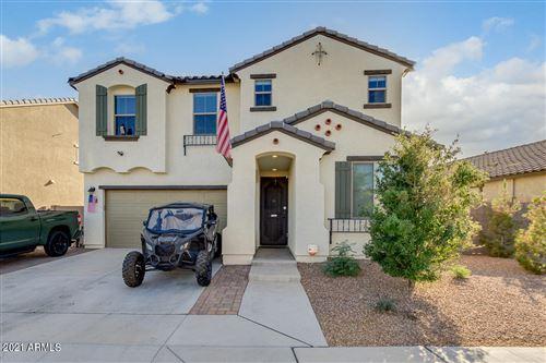 Photo of 12007 W DESERT SUN Lane, Peoria, AZ 85383 (MLS # 6235809)