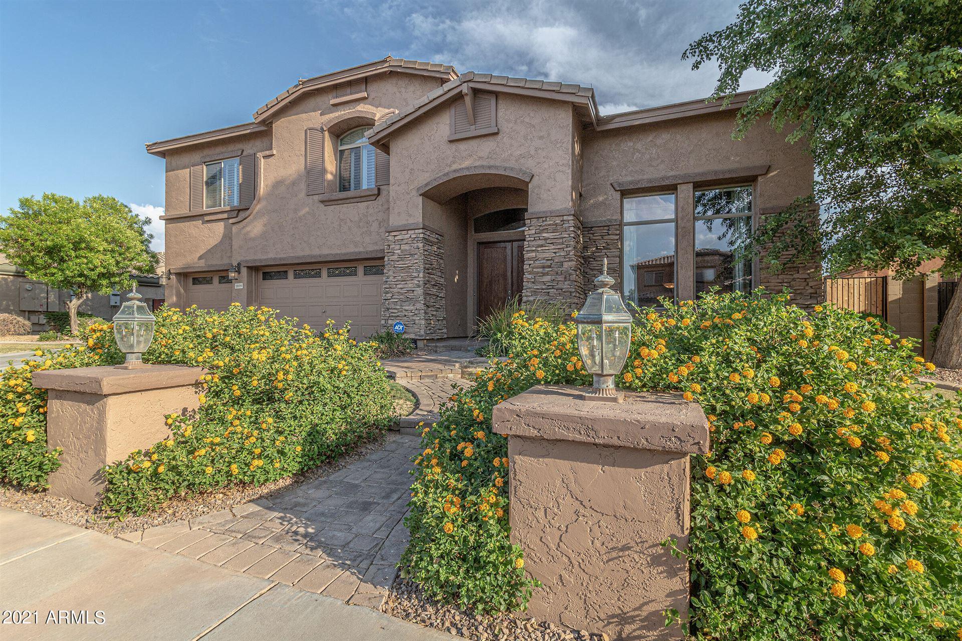 1899 E Kaibab Drive, Chandler, AZ 85249 - MLS#: 6258809
