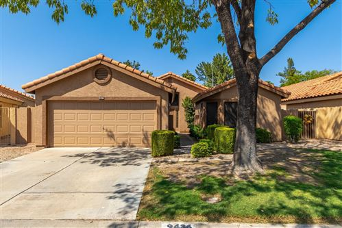Photo of 9436 W KERRY Lane, Peoria, AZ 85382 (MLS # 6136812)