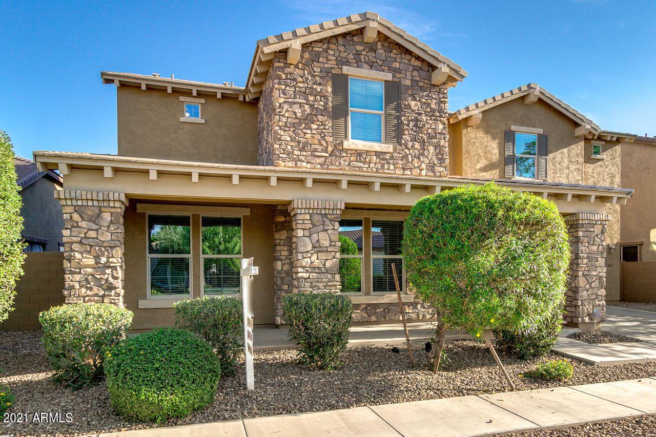 Photo of 3517 E DUBLIN Street, Gilbert, AZ 85295 (MLS # 6230812)