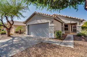 Photo of 3932 E ROCKWOOD Drive, Phoenix, AZ 85050 (MLS # 5968813)