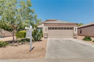 Photo of 14915 N LUNA Street, El Mirage, AZ 85335 (MLS # 5972814)