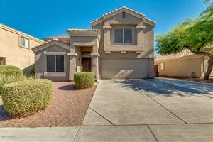 Photo of 10947 W TAFT Street, Phoenix, AZ 85037 (MLS # 5966816)