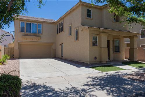 Photo of 1227 S 120TH Drive, Avondale, AZ 85323 (MLS # 6081816)