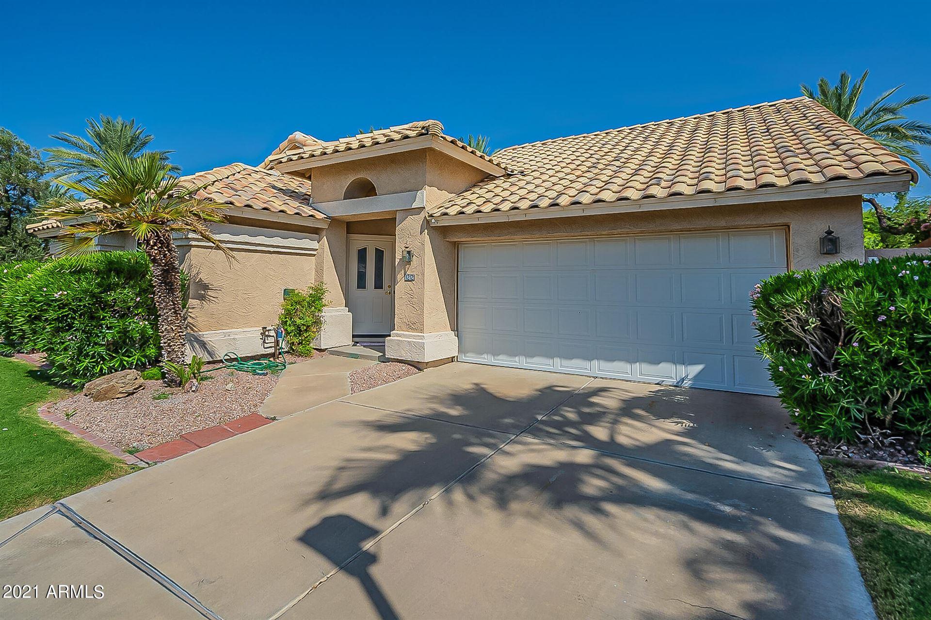 1212 E WILDWOOD Drive, Phoenix, AZ 85048 - MLS#: 6293816