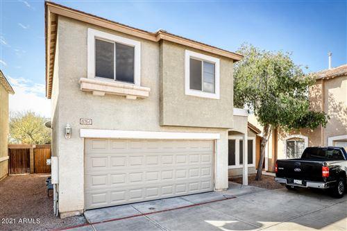 Photo of 1575 E BETSY Lane #C, Gilbert, AZ 85296 (MLS # 6208817)