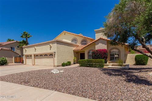Photo of 3514 E DESERT WILLOW Road, Phoenix, AZ 85044 (MLS # 6234823)