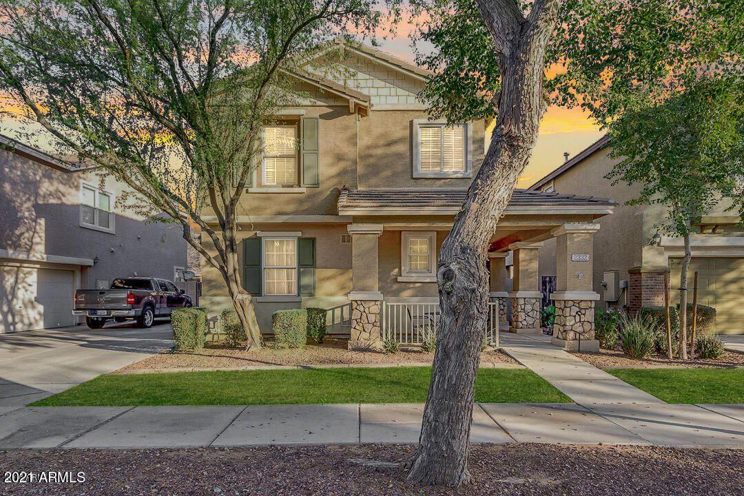 2332 E WAYLAND Drive, Phoenix, AZ 85040 - MLS#: 6266824
