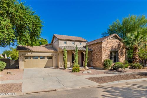 Photo of 15406 W SURREY Drive, Surprise, AZ 85379 (MLS # 6309825)