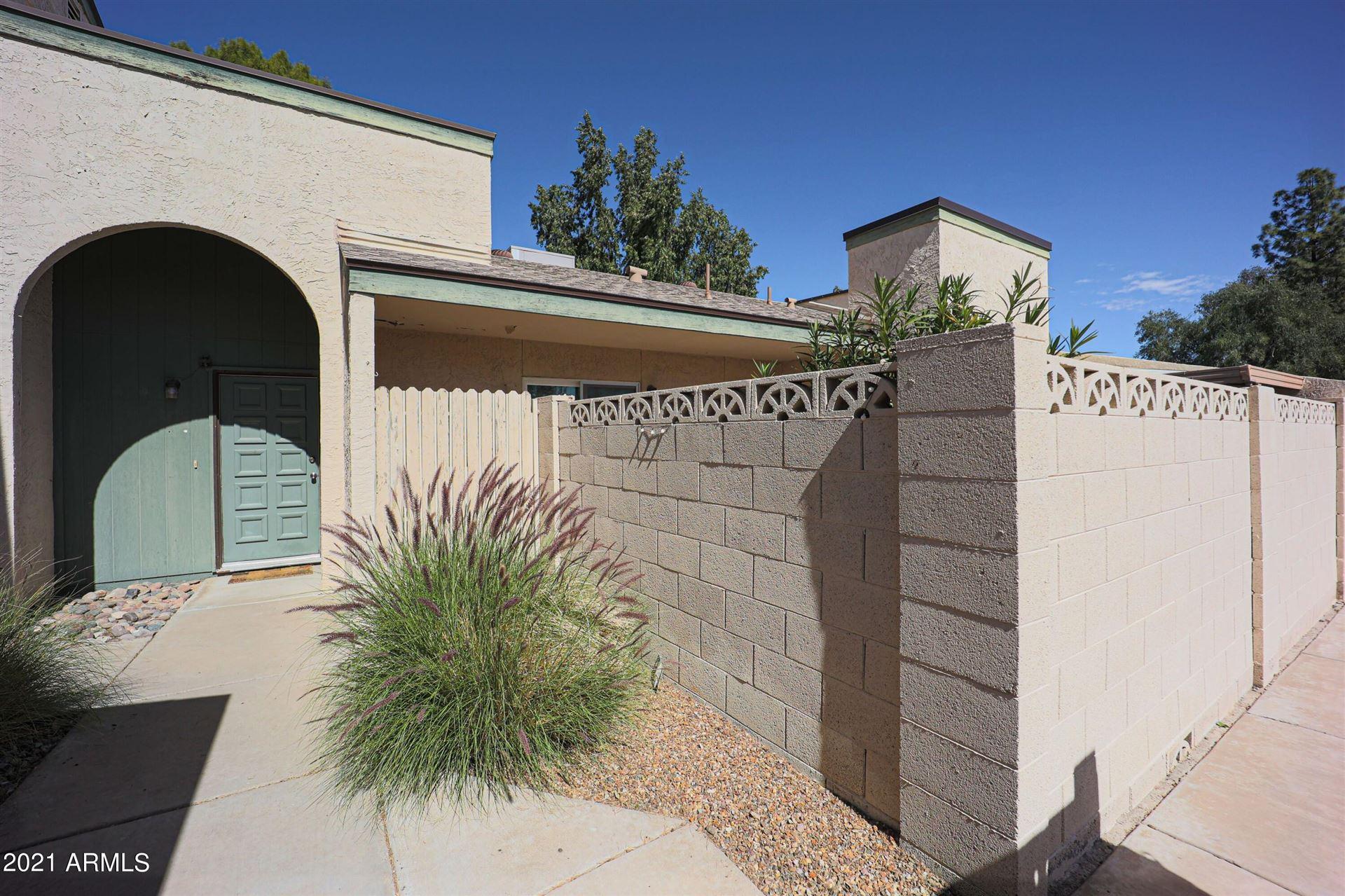 4721 W CONTINENTAL Drive, Glendale, AZ 85308 - MLS#: 6202825