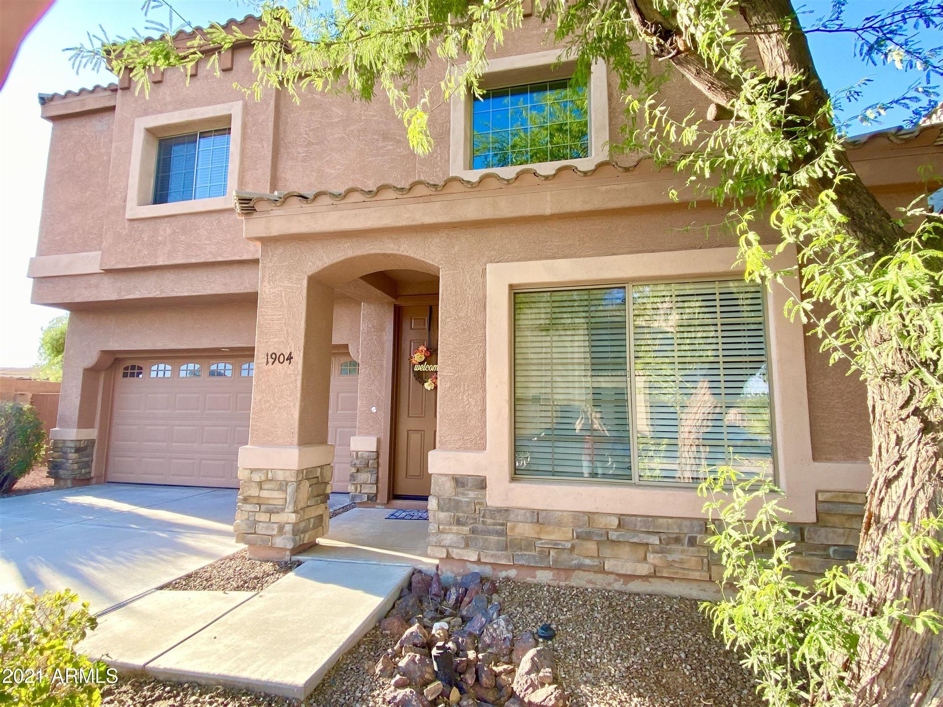 1904 E Muriel Drive, Phoenix, AZ 85022 - MLS#: 6249825