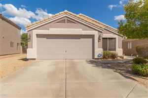 Photo of 14205 N 125TH Drive, El Mirage, AZ 85335 (MLS # 5975826)