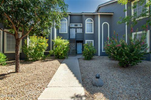 Photo of 255 S Kyrene Road #103, Chandler, AZ 85226 (MLS # 6297826)