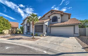 Photo of 3615 N 107TH Drive, Avondale, AZ 85392 (MLS # 5978829)