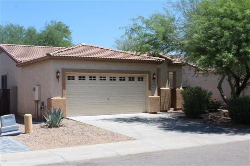 Photo of 1606 W SAINT CATHERINE Avenue, Phoenix, AZ 85041 (MLS # 6099829)