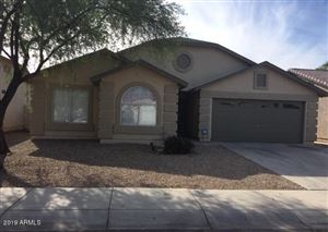 Photo of 3013 W PECAN Road, Phoenix, AZ 85041 (MLS # 6005831)