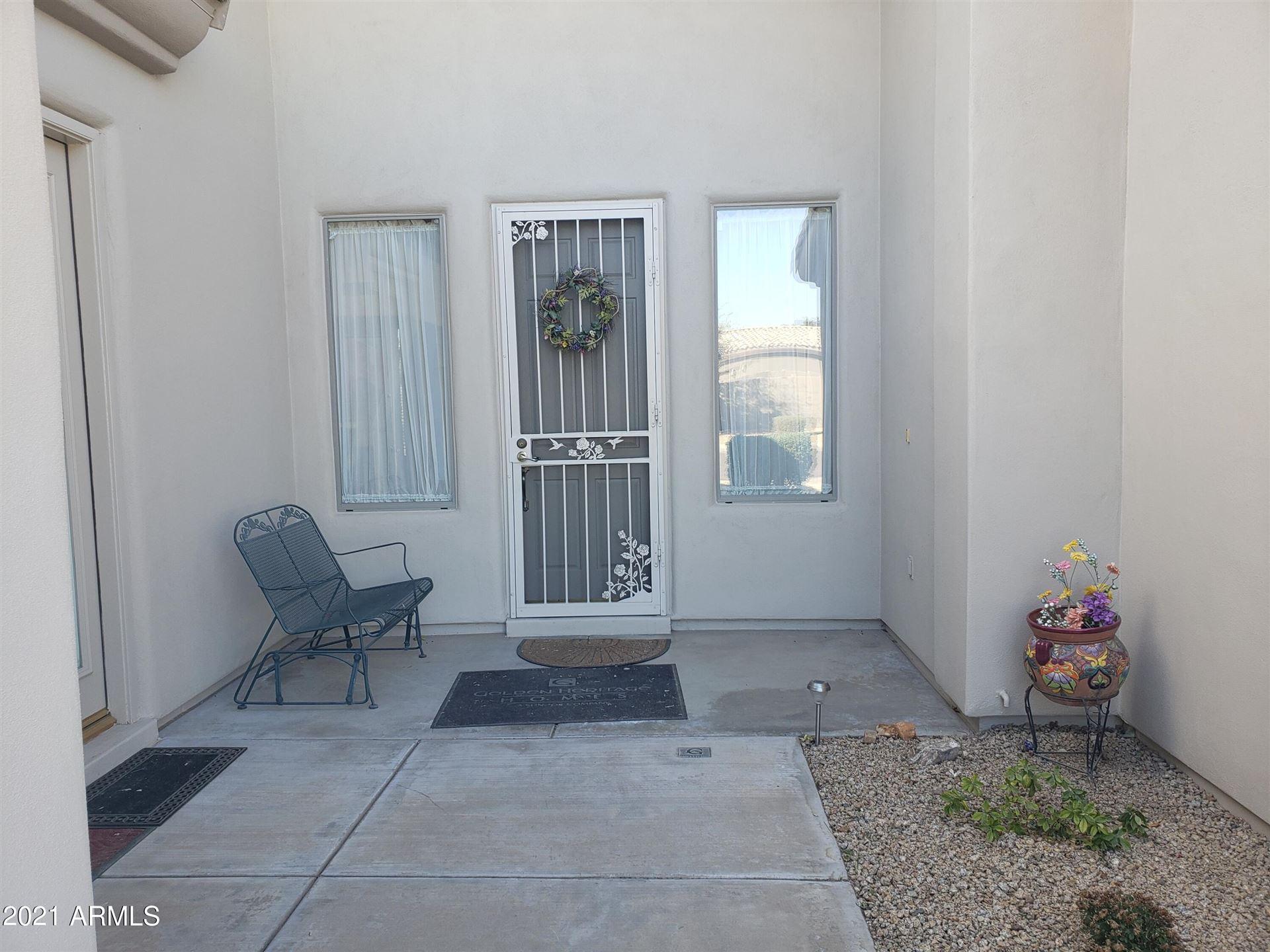 Photo of 14583 W CHEERY LYNN Drive, Goodyear, AZ 85395 (MLS # 6198835)