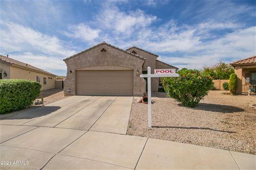 Photo of 15289 W DESERT HILLS Drive, Surprise, AZ 85379 (MLS # 6218837)