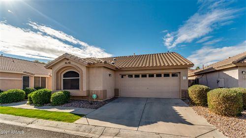 Photo of 1632 N SERINA --, Mesa, AZ 85205 (MLS # 6185838)