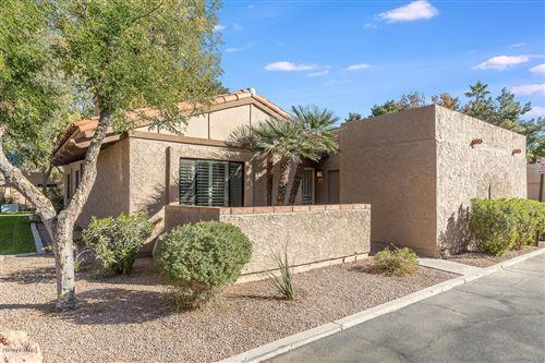Photo of 6431 N 77th Place, Scottsdale, AZ 85250 (MLS # 6167839)