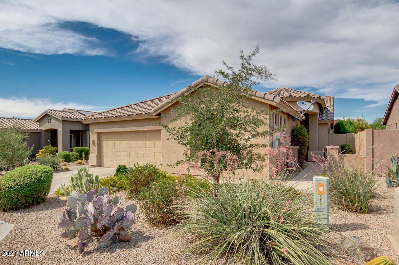 Photo of 17646 W DESERT VIEW Lane, Goodyear, AZ 85338 (MLS # 6248839)