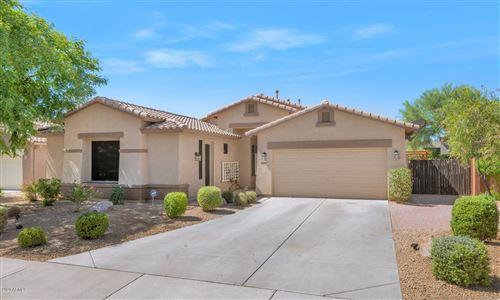 Photo of 8705 W BAJADA Road, Peoria, AZ 85383 (MLS # 6099840)